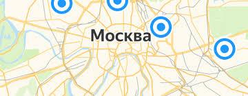 «<b>Барный стул</b> Hoff Picadilly» — Результаты поиска — Яндекс ...
