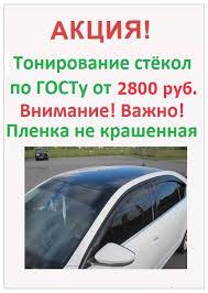 Доводчик, <b>электропривод задней двери</b> багажника автомобиля