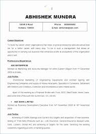 Skills For Retail Jobs Resume Outstanding Retail Store Manager