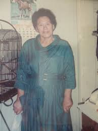 Maera Ritete Peters (Porter) (1924 - 1999) - Genealogy