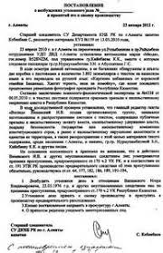 Ст трудового кодекса aytac stroy ru Частичная и полная материальная ответственность