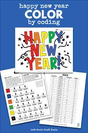 Numbers coloring pages, primary colors pages, alphabet coloring pages and preschool printables parents, teachers, churches and recognized nonprofit organizations may print or copy multiple preschool coloring pages, sheets or. Color By Coding Happy New Year Coloring Page Left Brain Craft Brain