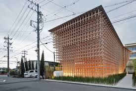 JA+U : Remarkable Japanese Timber Structures  Shinkenchiku-sha