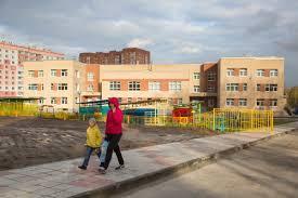 В Новосибирске открыт новый детский сад Ладушки на мест  В Новосибирске открыт новый детский сад Ладушки на 295 мест