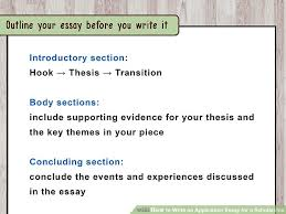 ways to write an application essay for a scholarship wikihow image titled write an application essay for a scholarship step 3