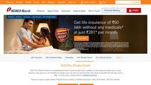 Icici prudential's iprotect smart term insurance plan is one of the comprehensive term plans available in the market today. Login Icici Prudential Term Plan Or Register New Account