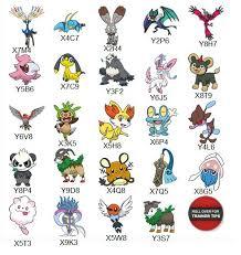 Pokemon Froakie Evolution Chart Pokemon X Y 3ds