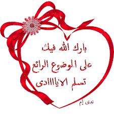 الاردنيون الى عمان بلا تاشيرة Images?q=tbn:ANd9GcTSb1_bruA_MsJIaimVVZ7AVw3p6yT72CXLrg&usqp=CAU