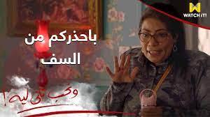 أم دم خفيف.. إيمان السيد: فاكهة رمضان في ونحب تاني ليه؟ - فن وثقافة - الوطن