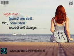 Beautiful One Line Love Quotes Best of One Line Love Quotes In Telugu Hover Me