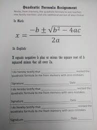 get help algebra homework get homework help now