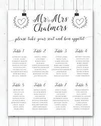 Printable Wedding Seating Plan Modern Wedding Seating Sign Stylish