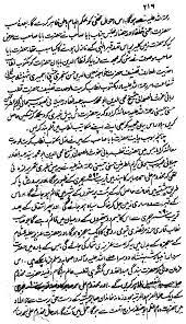 reason of writing this book page 57 58 1 paish khabri by hazrat shaykh abdul qadir jilani ra