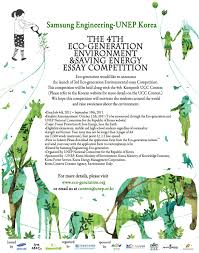 the th eco generation environmental essay competition samsung engineering unep korea the 4th eco generation environment saving energy essay