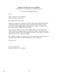 Thank You Letter To Recruiter Simple Donation Thank You Letter Examples Luxury Donor Template For Church