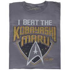 Star Trek Kobayashi Maru T Shirt Getdigital