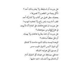 pin by fadwa el jazzar on كلمات quotation my first day at school essay angel marwa