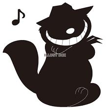 無料イラスト 不思議の国のアリス チェシャ猫シルエット2