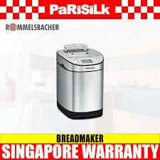 <b>Rommelsbacher</b> BA550 Breadmaker | Shopee Singapore