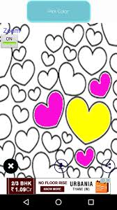 Small Picture Love Coloring Book Android Apps on Google Play