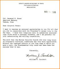 commendation letter sample 9 sample commendation letter job latter