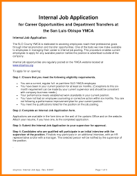 Template Sample Internal Job Posting Resume Best Of Template Cv C