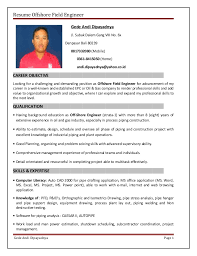 Construction Field Engineer Sample Resume Interesting Resume Offshore Field Engineer