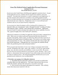 make good cover letter course essay what to write my extended