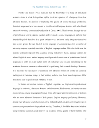 Essay About Learning English Language English As Second Language Essay Writing Site English As A Second