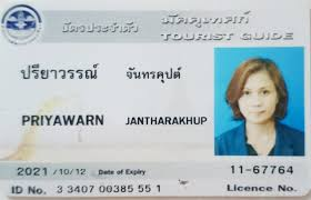 Priyawarn In Private Guide Bangkok Jantharakhup -