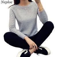 Neploe <b>Hot Sale</b>