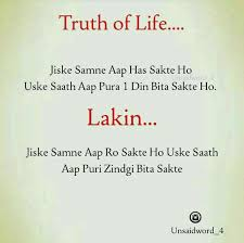 Top 100 Quotes For Girls In Hindi Paulcong