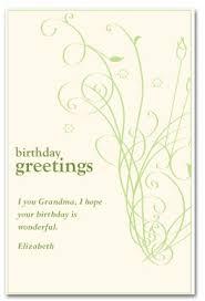 Printable Elegant Birthday Card Template