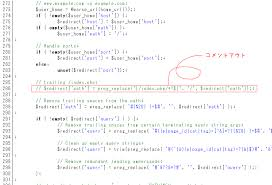 WordPress制作中にindex.htmlとindex.phpを併用