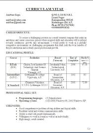 Indian School Teacher Resume Format A Good Resume Example