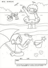 ぬりえ 夏の季節行事 1幼児教材知育プリントちびむすドリル