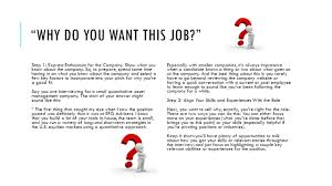 How To Answer Some Of The Most Common Interview Questions Ppt