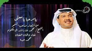 اغاني محمد عبده بدون انترنت 2020 for Android - APK Download