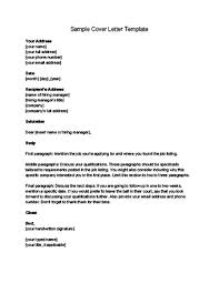 Cover Letter Without Addressee Sample No Name To Address Cover Letter Fresh How To Write A Cover