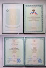 Репетитор в Москве Диплом победителя Универсиады Ломоносов по теоретической и прикладной физике Призер районных городских и областных олимпиад по математике и физике