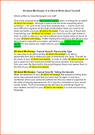 personal essay examples about myself docoments ojazlink my self essay computer engineering write about yourself