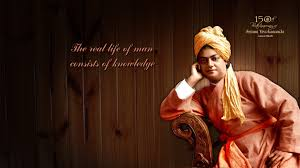 Swami Vivekananda Quotes Wallpapers Free Download 59 Cerc Ugorg