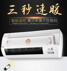 waterproof bathroom wall mounted electric heater