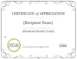 Commendation Letter Template Appreciation Templates Free Commendation Certificate Wording Of And