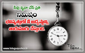 Dont Waste Your Time Because It Will Change Your Time In Future