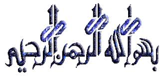 يانفوس الإيمان لله طيري images?q=tbn:ANd9GcT