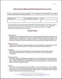 restaurant manager performance evaluation form eval  restaurant manager performance evaluation