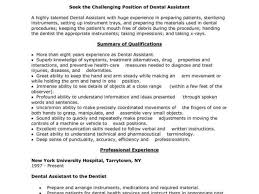 Resume Template For Dental Assistant And Human Resources Job Resume