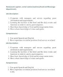 Waitress Job Description Resume – Jesspereira