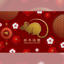 chinese new year card 2020 chinese new year 2020 traditional red greeting card